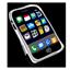 โทรศัพท์มือถือ - อุปกรณ์สื่อสาร